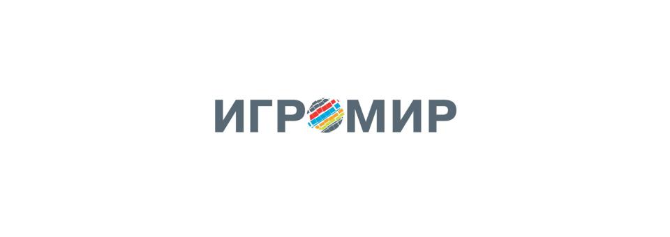 igromir-logo